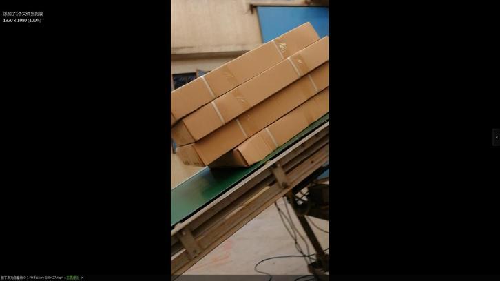 video of loading goods