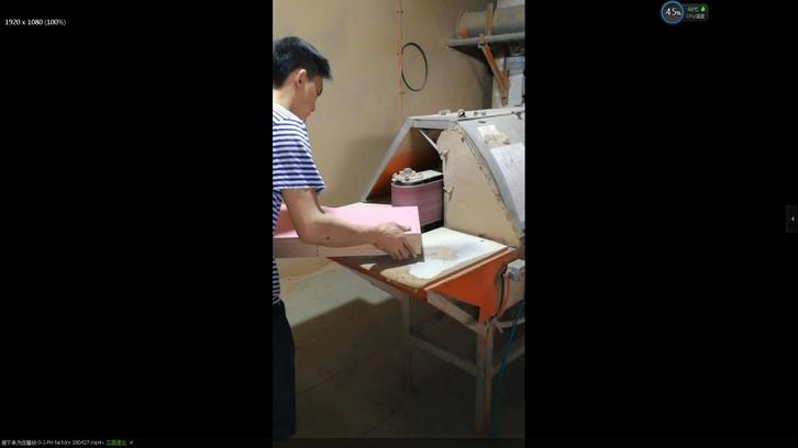 video of polishing