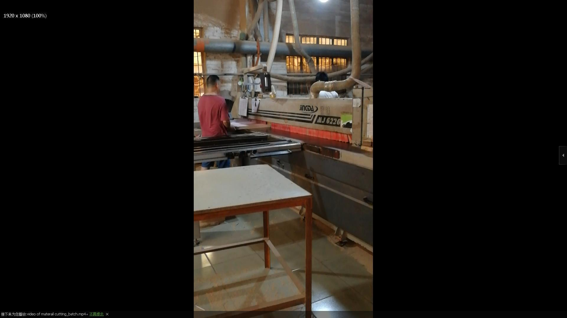 video of material cutting